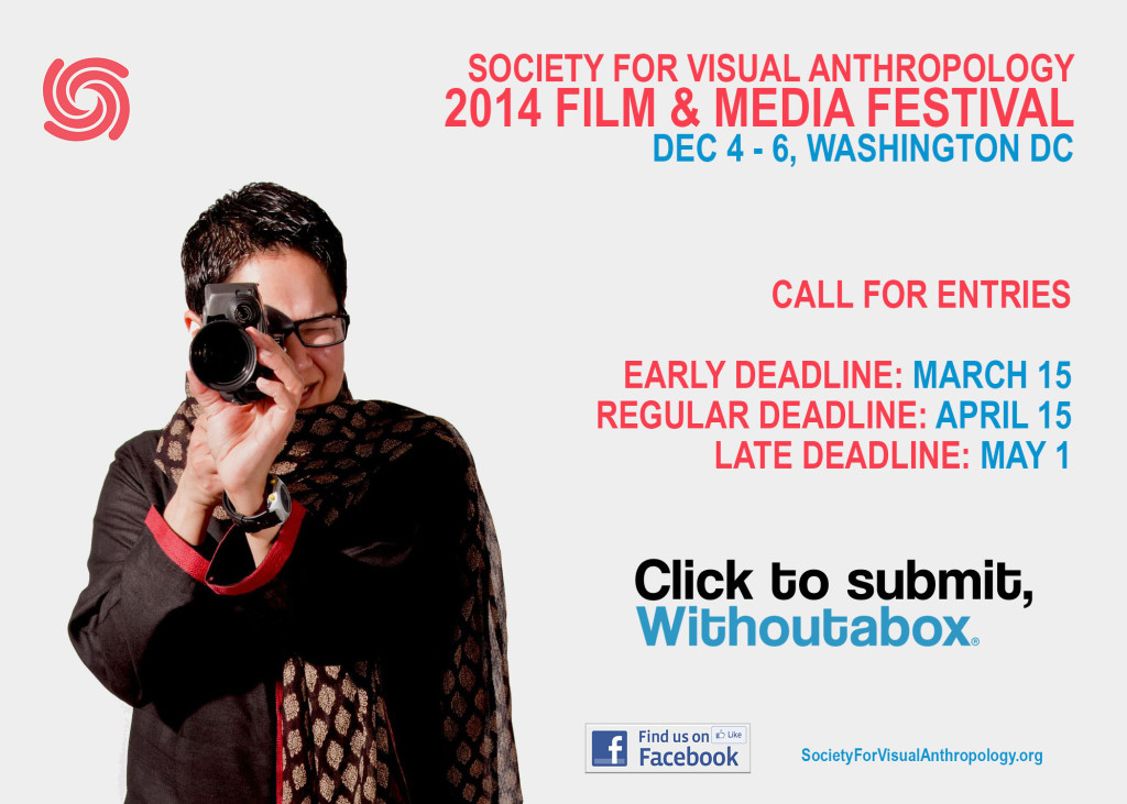 SVA 2014 Festival call for entries