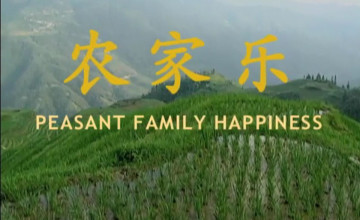 Peasant Family Happiness